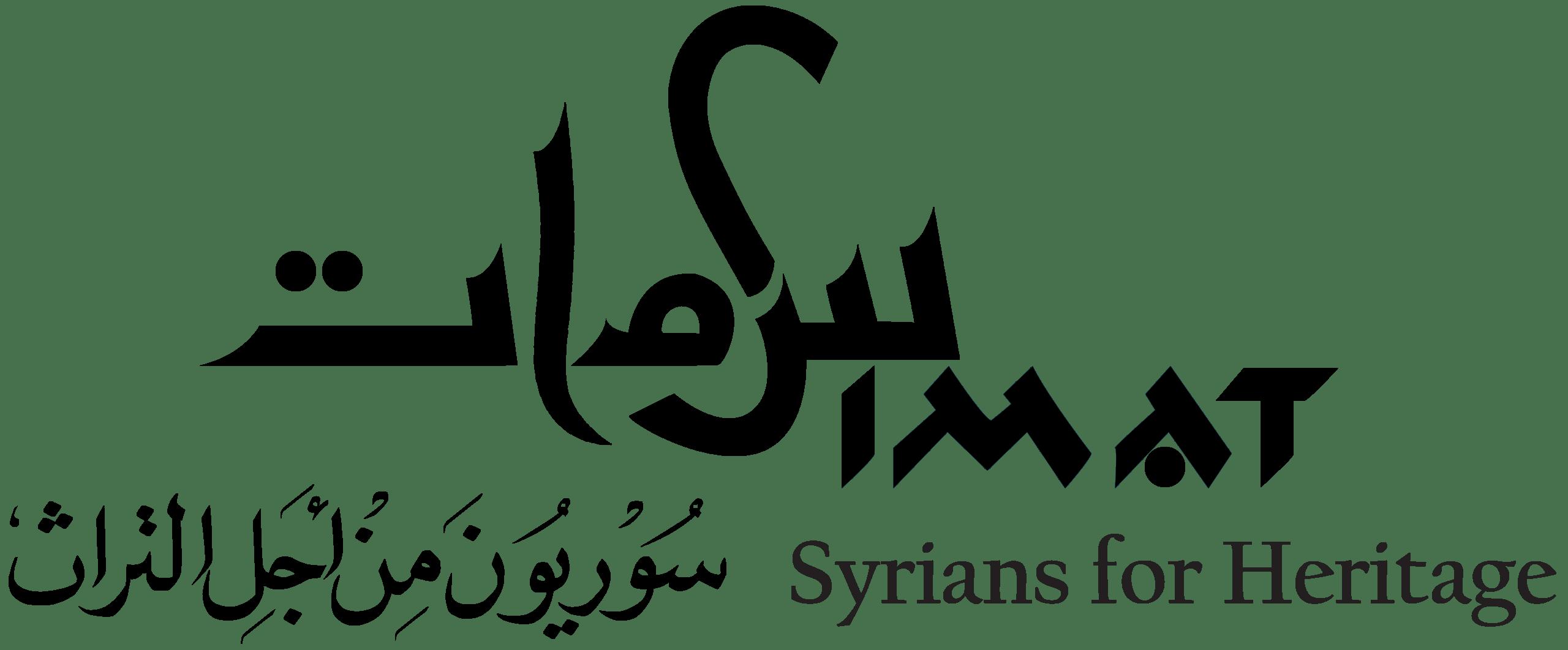 Simat-Logo