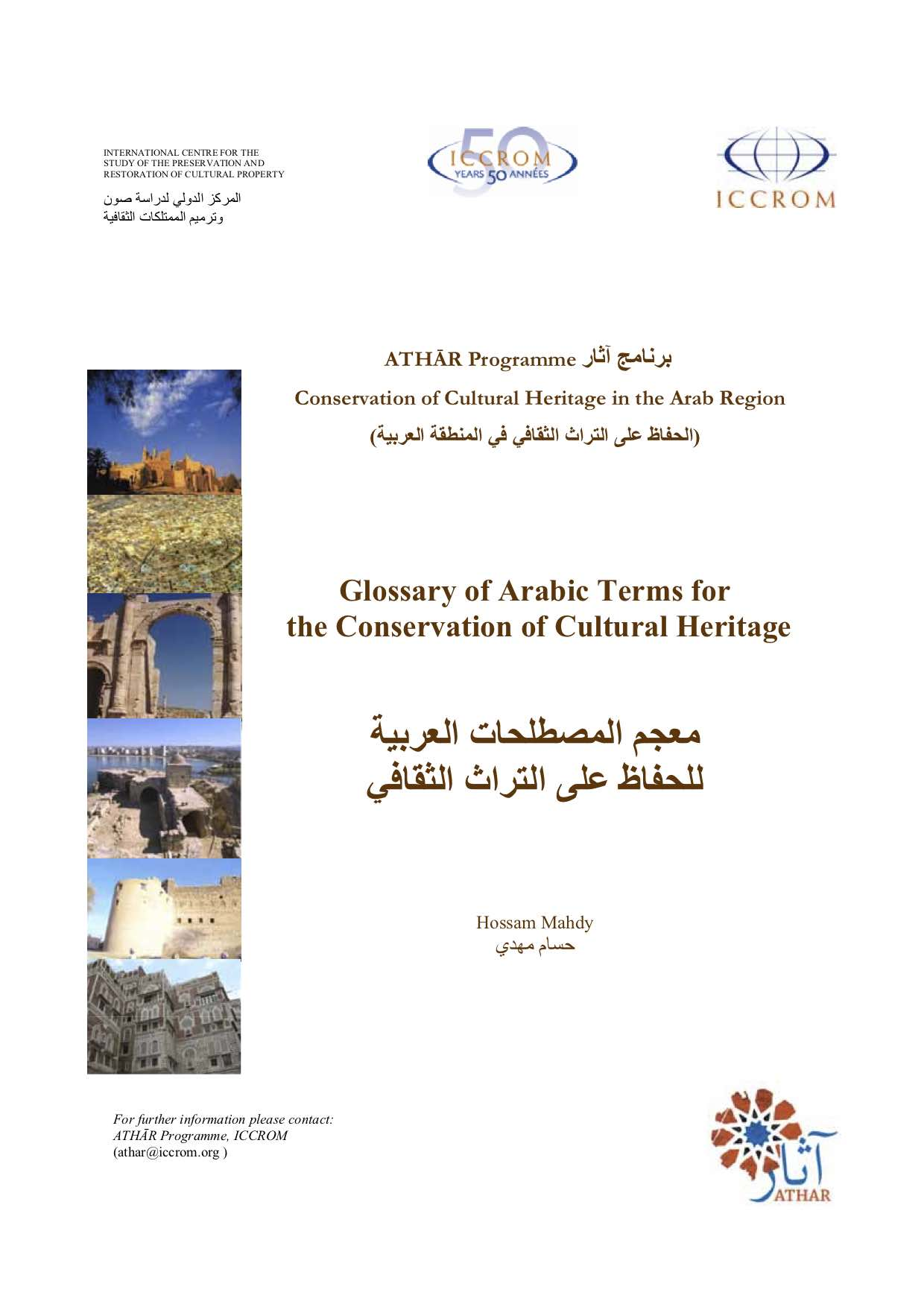 ICCROM-Glossary of Arabic Terms for the Conservation of Cultural Heritage