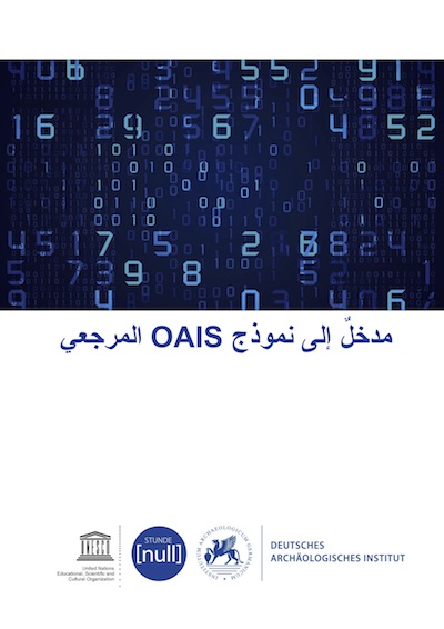 Oasis reference model cover